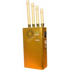 GSM-3G-GPS-WIFI подавитель сигнала EaglePro Буран-PRO